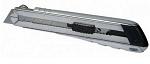 cutter-25mm